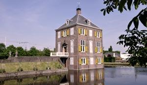 Huygens museum – Hofwijck